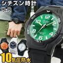 ネコポス送料無料 シチズン Q&Q 腕時計 時計 メンズ レディース キッズ 子供 チプシチ チープシチズン ...