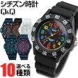 ネコポスで送料無料 シチズン Q&Q キューアンドキュー チープシチズン チプシチ 選べる10種類 メンズ レディース 腕時計 誕生日プレゼント ギフト