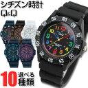 【ネコポス送料無料】シチズン Q&Q 腕時計 メンズ 10気...