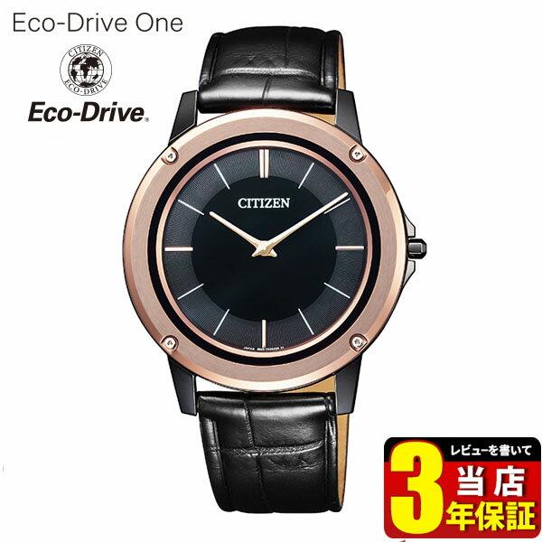 腕時計, メンズ腕時計  AR5025-08E CITIZEN Eco-Drive One