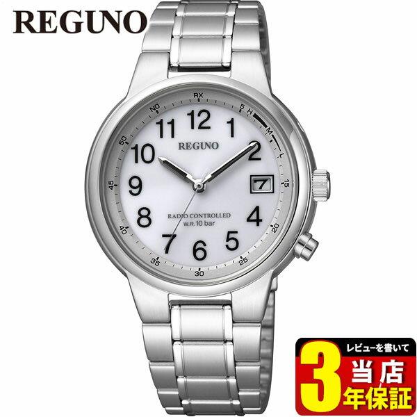 腕時計, メンズ腕時計  KL8-112-93 CITIZEN REGUNO 10