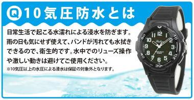 シチズン電波ソーラー電波時計Q&QチプシチCITIZEN国内正規品腕時計メンズ防水電波ソーラーデジタル日付カレンダーデュアルタイムマラソンジョギング誕生日プレゼントギフトチープシチズン