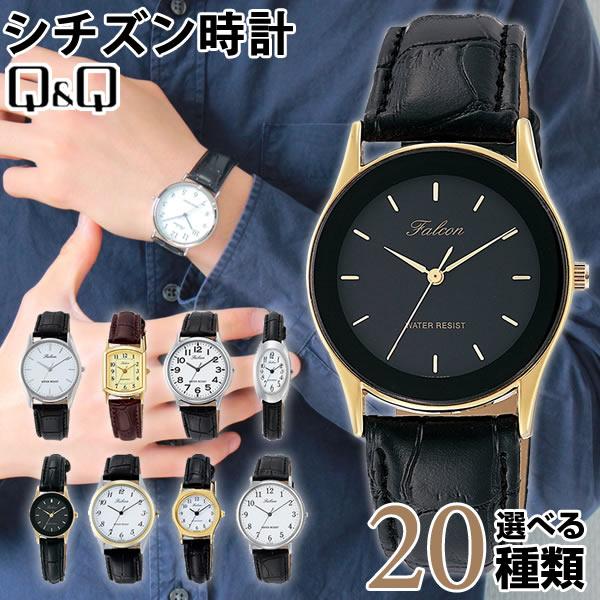 腕時計, 男女兼用腕時計  QQ FALCON CITIZEN