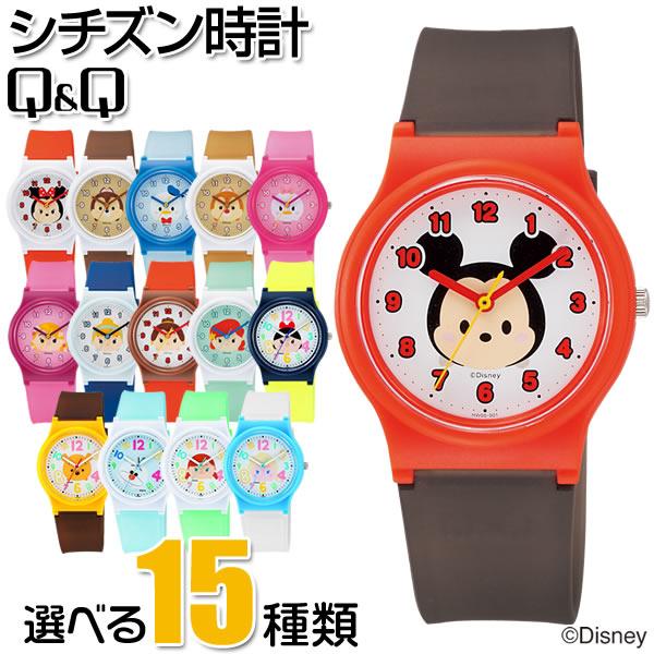 腕時計, キッズ用腕時計  QQ Disney TSUMTSUM CITIZEN