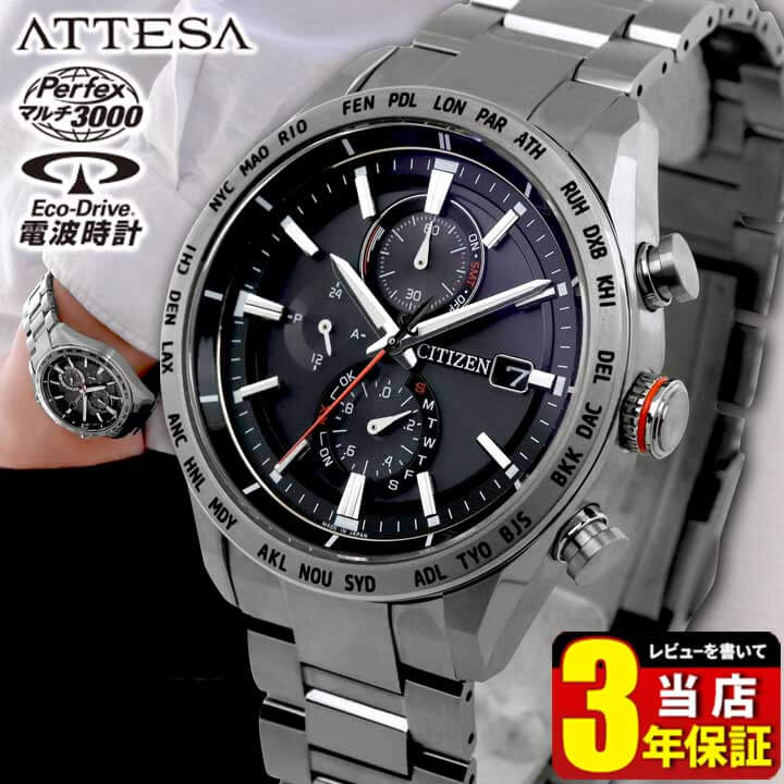 腕時計, メンズ腕時計  ACT Line AT8181-63E CITIZEN ATTESA 3