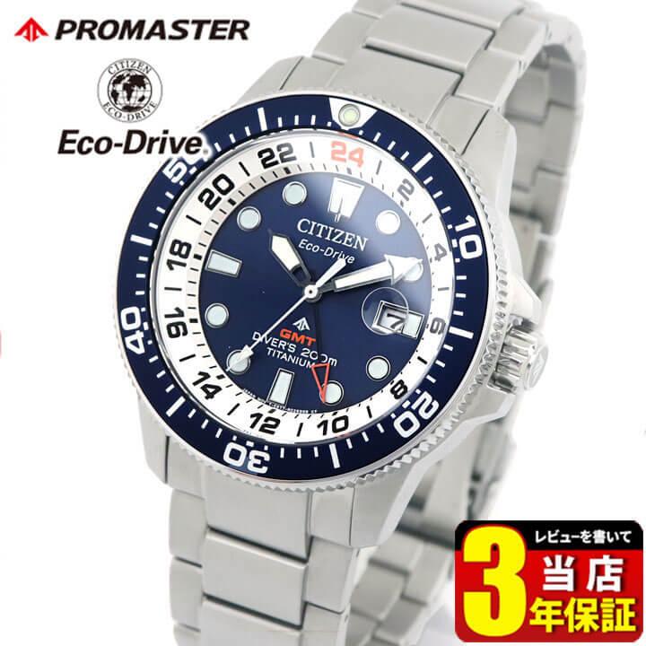 腕時計, メンズ腕時計  MARINE 200m CITIZEN PROMASTER BJ7111-86L 3