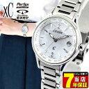 シチズン クロスシー エコドライブ 電波 限定モデル ハッピーフライト 腕時計 レディース CITIZEN xC EC1160-54W 国内正規品 シルバー 誕生日プレゼント 女性 ギフト ブランド