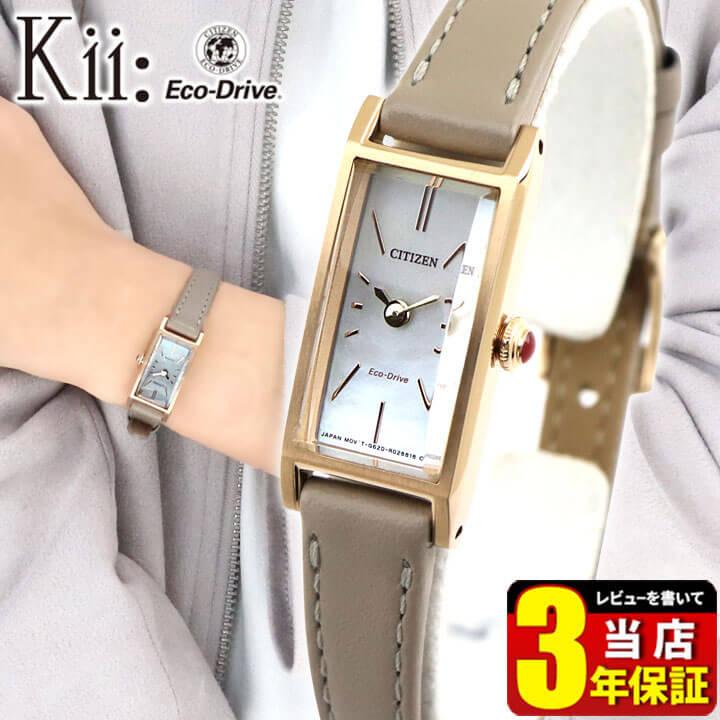 腕時計, レディース腕時計  CITIZEN kii EG7043-17W