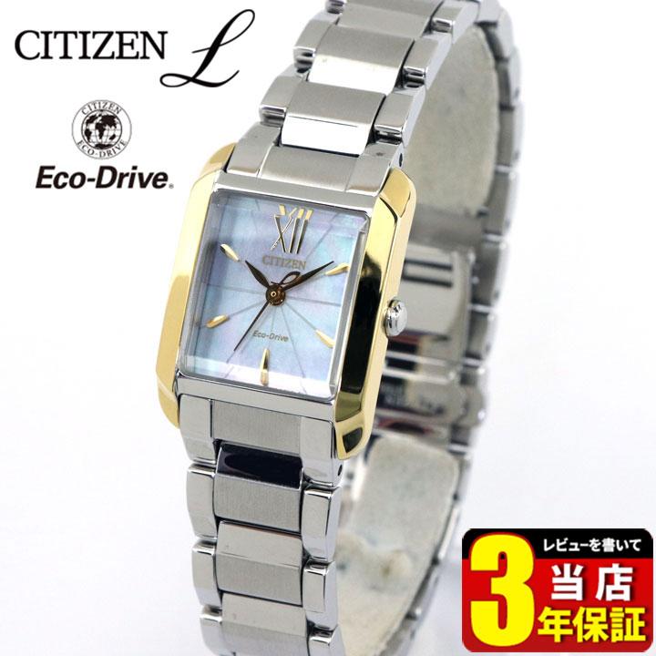 腕時計, レディース腕時計  EW5558-81D CITIZEN 3