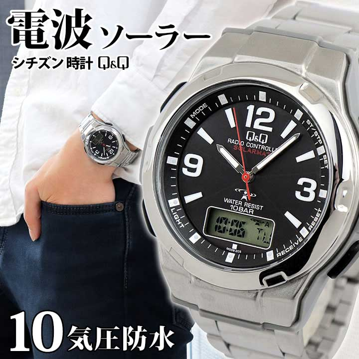 腕時計, メンズ腕時計 CITIZEN QQ MD08-205