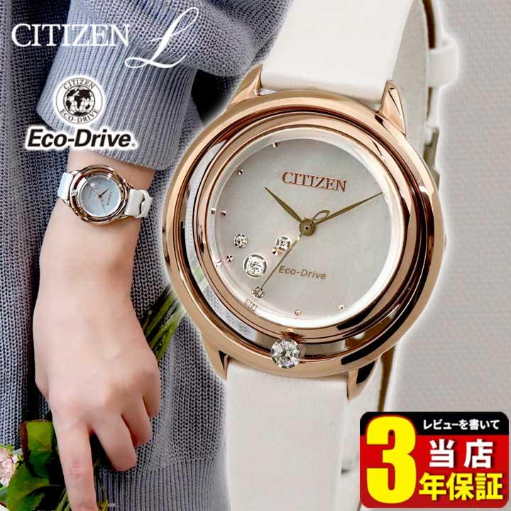 腕時計, レディース腕時計  EW5522-03D CITIZEN L 3