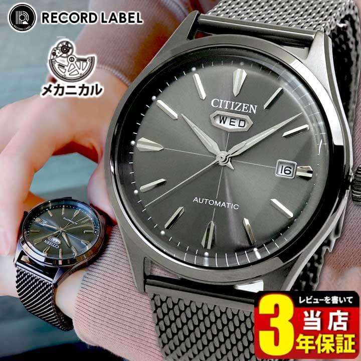 腕時計, メンズ腕時計  C7 CITIZEN RECORD LABEL NH8397-80H