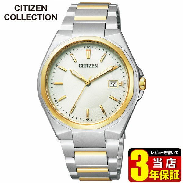 腕時計, メンズ腕時計 CITIZEN CITIZEN COLLECTION BM6664-67P 3