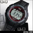 シチズン シチズン 腕時計時計 MHS6-300 Q&Q ソーラー電波時計 光で充電するソーラー機能搭載 メンズ/ブラック 10気圧防水 誕生日プレゼント ギフト チープシチズン チプシチ