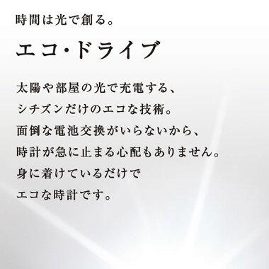 CITIZENシチズンxCクロスシーハッピーフライトエコ・ドライブ電波時計EC1100-56W国内正規品レディース女性用腕時計ウォッチメタルバンド電波ソーラーアナログピンク銀シルバー
