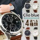 CLIOBLUE-CB024