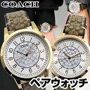 【送料無料】COACH コーチ Classic Signature ク...