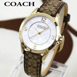 051d236655e9 New Classic Signature ニュークラシック シグネチャー レディース 腕時計 レザー クオーツ アナログ ブラウン シルバー  14501613 海外モデル 誕生日プレゼント 女性 ...