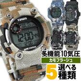 ★送料無料 メンズ 腕時計 ミリタリー 迷彩 カモフラージュ カモフラ 10気圧防水 選べる5種類 正規品 メンズ 腕時計 ウォッチ CREPHA クレファー 誕生日プレゼント ギフト