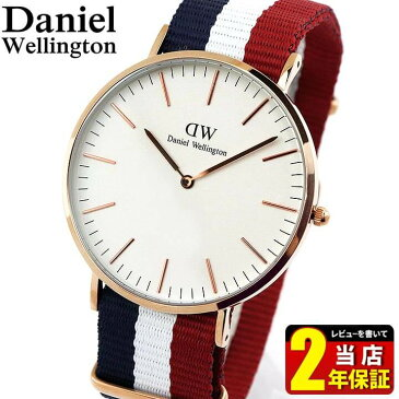 Daniel Wellington ダニエルウェリントン 40mm メンズ レディース 腕時計 男女兼用 時計 紺 赤 白 ネイビー レッド ホワイト ストライプ ナイロンベルト ピンクゴールド ローズゴールド アナログ 0103DW DW00600003 並行輸入品 誕生日 女性 ギフト プレゼント
