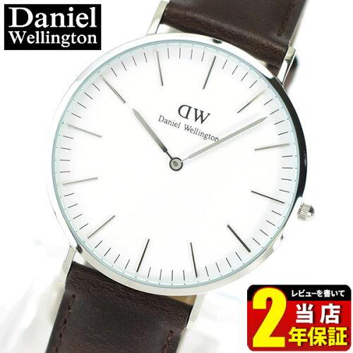 ★送料無料 Daniel Wellington ダニエルウェリントン メンズ 腕時計 革ベルト クオーツ 0209DW 海...