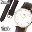 【メール便で送料無料】 時計 ベルト 幅18mm Daniel Wel...