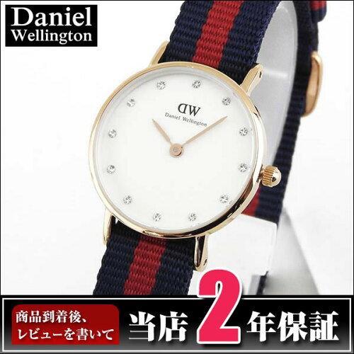 ★送料無料 Daniel Wellington ダニエルウェリントン 26mm レディース 腕時計 時計 紺 赤 ナイロン...