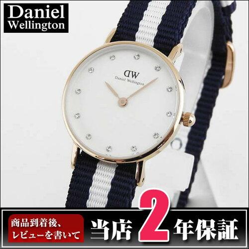 ★送料無料 Daniel Wellington ダニエルウェリントン 26mm レディース 腕時計 時計 紺 白 ナイロン...