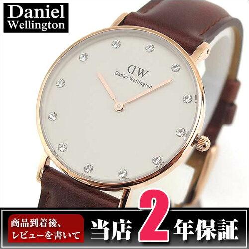 ★送料無料 Daniel Wellington ダニエルウェリントン 34mm レディース 腕時計 時計 茶 ブラウン 白...