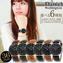 DanielWellingtonダニエルウェリントン選べる4種類DANIEL-BK-SELECT2海外モデルメンズレディース腕時計男女兼用ユニセックス革バンドレザークオーツアナログ