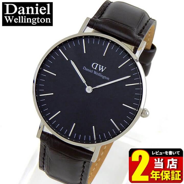 腕時計, レディース腕時計 Daniel Wellington Classic 36mm DW00100147