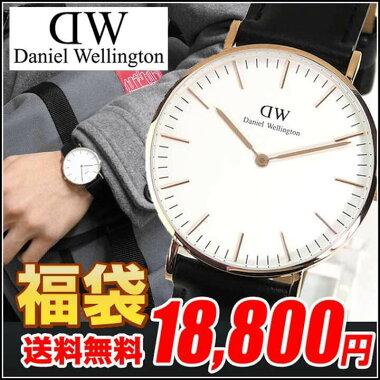 ★送料無料ダニエルウェリントンとマンハッタンポーテージのバッグが入った福袋2016松コースDanielWellington0508DWメンズレディースユニセックス腕時計