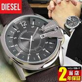 ディーゼル 時計 DIESEL メンズ 腕時計 watch 新品 カジュアル ブランド ウォッチ アナログ DZ1206 海外モデル ダークブラウン 大人のブラウンレザー 革ベルト グレー文字板 リューズガード付き 日付 カレンダー 誕生日プレゼント ギフト