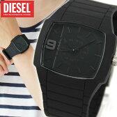 ディーゼル 時計 アナログ DIESEL DZ1384 ALL COLORS 黒 ブラック ラバーベルト メンズ 腕時計 watch カジュアル海外モデル 誕生日プレゼント ギフト 【あす楽対応】
