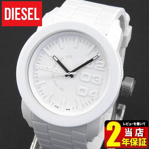 DIESEL ディーゼル 時計 アナログ DZ1436 ホワイト 白 ラバーベルト メンズ 腕時計 ファッショナブ...