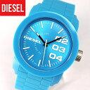 【送料無料】 DIESEL ディーゼル DZ1571 メンズ 腕時計 ...