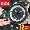 DIESEL ディーゼル Rollcage ロールゲージ DZ1717 海外モデル メンズ 腕時計 watch ウォッチ 革ベルト ベルト レザー クオーツ アナログ 黒 ブラック 緑 グリーン 誕生日プレゼント ギフト