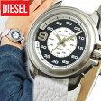 ★送料無料 DIESEL ディーゼル DZ1741 海外モデル メンズ 腕時計 watch ウォッチ スプロケット ホワイト レザー 誕生日プレゼント ギフト