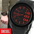 ★送料無料 DIESEL ディーゼル DZ1777 海外モデル メンズ 腕時計 ウォッチ シリコン ラバー バンド クオーツ アナログ 黒 ブラック 赤 レッド