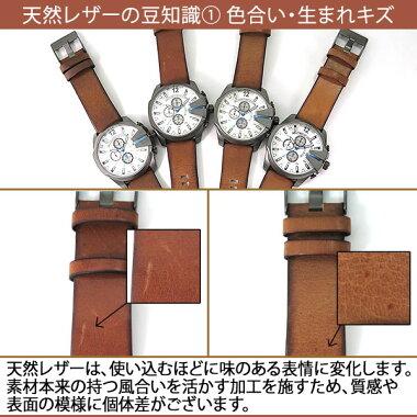 ディーゼル時計DIESELメンズ腕時計watch時計新品ビックフェイスDZ1512海外モデルアナログウォッチブランドDIESELディーゼルブラウンカジュアルレザーブルー誕生日ギフト