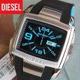 【送料無料】DIESEL ディーゼル Bugout バグアウト DZ4287 海外モデル メンズ 腕時計 watch ビッグサイズ 時計 カジュアル ブランドシリコンラバーバンド ベルト 青 ブルー 黒 ブラック 誕生日プレゼント ギフト