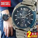★送料無料 DIESEL ディーゼル Overflow オーバーフロー DZ4412 海外モデル メンズ 腕時計 ウォッチ メタル バンド クオーツ アナログ ネイビー ガンメタル