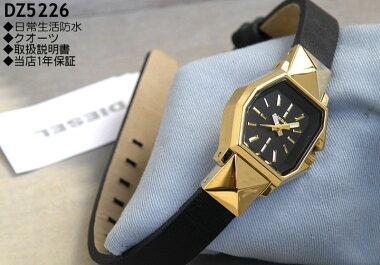 ディーゼル時計DIESELDZ5226ゴールド×ブラック黒金小さめレザーレディース腕時計時計DIESELSPYGAMESスパイゲームディーゼル海外モデルカジュアルブランドウォッチDIESELディーゼル【あす楽対応】