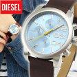 ★送料無料 DIESEL ディーゼル FLARE CHRONO フレアクロノ DZ5464 海外モデル レディース 腕時計 watch ウォッチ クロノグラフ アナログ 青 ブルー 水色 レザー 誕生日 ギフト