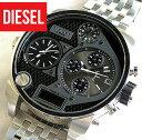 ★送料無料 DIESEL ディーゼル 時計 DZ7221 メンズ 腕時計 watch メタルバンド 黒 ブラック シルバー 海外モデル 誕生日 ギフト
