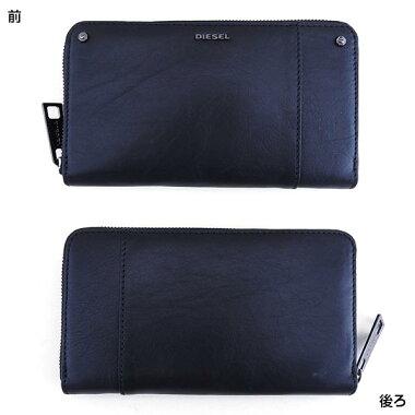 DIESELディーゼルX03499-PR030-T8013メンズ長財布ウォレット黒ブラック
