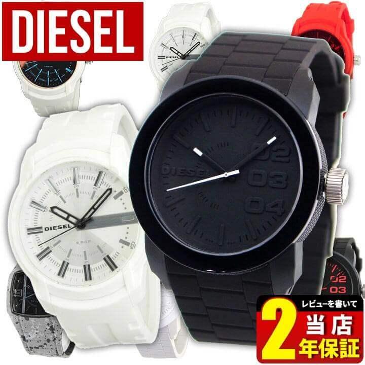 diesel_4_1.jpg