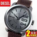 DIESEL ディーゼル レザー DZ1467 海外モデル メンズ 腕時計 watch 時計 DIESEL ディーゼル ブラウン 茶 グレー 誕生日プレゼント ギフト