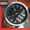 ディーゼル 時計 DIESEL メンズ 腕時計 watch 新品 ブラウン 茶色 レザーバンド ベルト イタリアブランド カジュアル ウォッチ DIESEL ディーゼル DZ1513 海外モデル【あす楽対応】 誕生日 ギフト