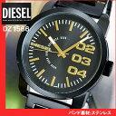 ★送料無料 DIESEL ディーゼル 時計 腕時計 メンズ watch FRANCHISE フランチャイズ DZ1566 海外モデル アナログ メタル 黒 金 ブラック×ゴールド